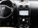 Подержанный Nissan Qashqai, белый матовый, цена 675 000 руб. в ао. Ханты-Мансийском Автономном округе - Югре, отличное состояние