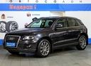Audi Q5' 2011 - 899 000 руб.