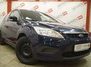 Ford Focus' 2011 - 374 660 руб.