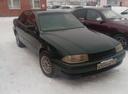 Авто Toyota Camry, , 1994 года выпуска, цена 145 000 руб., Миасс
