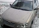 Авто Vortex Corda, , 2011 года выпуска, цена 200 000 руб., Троицк