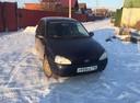 Авто ВАЗ (Lada) Kalina, , 2012 года выпуска, цена 220 000 руб., Казань