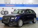 Audi Q5' 2012 - 929 000 руб.