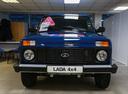 ВАЗ (Lada) 4x4' 2017 - 489 900 руб.