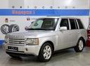 Land Rover Range Rover' 2005