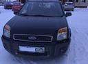 Авто Ford Fusion, , 2007 года выпуска, цена 400 000 руб., Магнитогорск