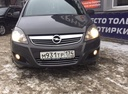 Авто Opel Zafira, , 2012 года выпуска, цена 600 000 руб., Челябинск