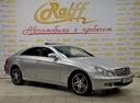 Mercedes-Benz CLS-Класс350' 2006 - 639 000 руб.