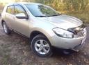 Авто Nissan Qashqai, , 2013 года выпуска, цена 750 000 руб., Южноуральск