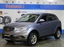SsangYong Actyon' 2012 - 569 000 руб.