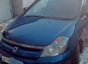 Авто Honda Stream, , 2004 года выпуска, цена 350 000 руб., Челябинск