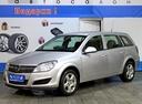 Opel Astra' 2012 - 419 000 руб.