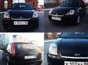 Подержанный Ford Fiesta, черный , цена 220 000 руб. в ао. Ханты-Мансийском Автономном округе - Югре, среднее состояние