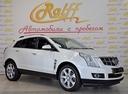 Cadillac SRX' 2012 - 969 000 руб.