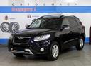 Hyundai Santa Fe' 2012 - 849 000 руб.