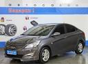 Hyundai Solaris' 2015 - 515 000 руб.