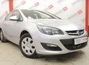Opel Astra' 2013 - 557 000 руб.