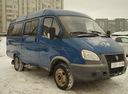 ГАЗ Газель' 2011 - 370 000 руб.