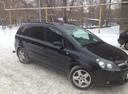 Авто Opel Zafira, , 2007 года выпуска, цена 415 000 руб., Челябинск