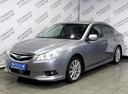 Subaru Legacy' 2012 - 729 000 руб.
