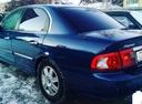 Авто Kia Magentis, , 2005 года выпуска, цена 265 000 руб., Челябинская область