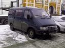 Авто ГАЗ Соболь, , 1999 года выпуска, цена 130 000 руб., Казань