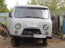 Авто УАЗ 3909, , 2012 года выпуска, цена 230 000 руб., Радужный