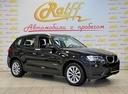BMW X320' 2014 - 1 529 000 руб.