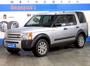 Land Rover Discovery' 2009 - 839 000 руб.