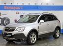 Opel Antara' 2011 - 619 000 руб.