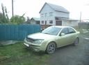 Подержанный Ford Mondeo, золотой металлик, цена 240 000 руб. в Челябинской области, хорошее состояние