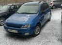 Авто ВАЗ (Lada) Kalina, , 2009 года выпуска, цена 170 000 руб., Челябинск