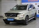 Volvo XC90' 2008 - 619 000 руб.
