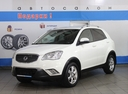 SsangYong Actyon' 2012 - 559 000 руб.