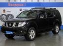 Nissan Pathfinder' 2009 - 759 000 руб.