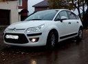 Подержанный Citroen C4, белый , цена 280 000 руб. в республике Татарстане, отличное состояние