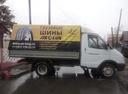 Авто ГАЗ Газель, , 2012 года выпуска, цена 450 000 руб., Коркино
