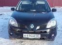 Авто Renault Koleos, , 2008 года выпуска, цена 650 000 руб., Смоленск