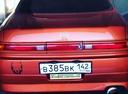 Подержанный Toyota Mark II, оранжевый , цена 200 000 руб. в ао. Ханты-Мансийском Автономном округе - Югре, хорошее состояние