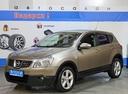 Nissan Qashqai' 2008 - 539 000 руб.