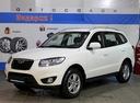Hyundai Santa Fe' 2012 - 879 000 руб.