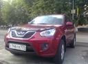 Авто Chery Tiggo, , 2014 года выпуска, цена 505 000 руб., Челябинск
