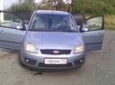Подержанный Ford C-Max, голубой , цена 290 000 руб. в Челябинской области, отличное состояние
