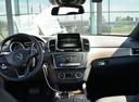 Новый Mercedes-Benz GLS-класс, белый матовый, 2016 года выпуска, цена 5 730 000 руб. в автосалоне МБ-Орловка