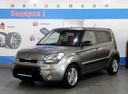 Kia Soul' 2011 - 449 000 руб.