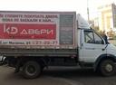 Подержанный ГАЗ 3310 Валдай, белый , цена 630 000 руб. в Челябинской области, отличное состояние