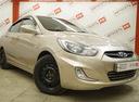 Hyundai Solaris' 2012 - 446 540 руб.