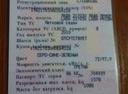 Подержанный ВАЗ (Lada) Priora, серый , цена 160 000 руб. в ао. Ханты-Мансийском Автономном округе - Югре, отличное состояние