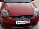 Авто Ford Fiesta, , 2007 года выпуска, цена 190 000 руб., Казань
