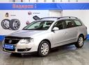 Volkswagen Passat' 2009 - 495 000 руб.